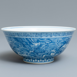 A Chinese blue and white 'mythical beasts' bowl, Guangxu mark, 19/20th C.