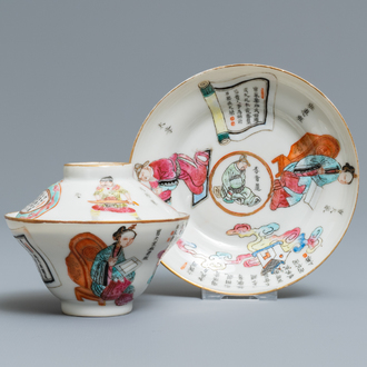 A Chinese famille rose 'Wu Shuang Pu' covered cup and saucer, Daoguang mark and of the period