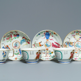 Three Chinese famille rose Wu Shuang Pu cups and saucers, 19th C.