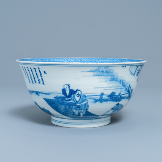 An imperial Chinese blue and white 'rice production' bowl, Kangxi mark and of the period