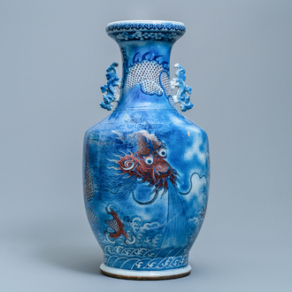 A large Chinese blue, white and copper red 'dragon' vase, Jiaqing