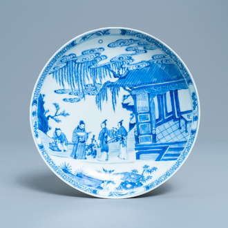 A Chinese blue and white plate with figures in a landscape, Yonzheng mark and of the period