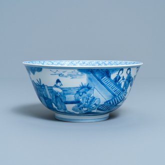 A Chinese blue and white klapmuts bowl with figures in a landscape, Kangxi mark and of the period