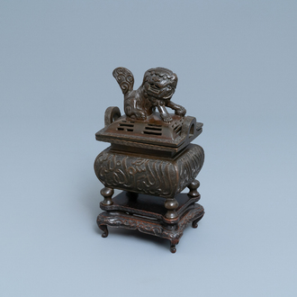A Chinese Islamic market Farsi-inscribed bronze censer and cover, Xuande mark, Qing