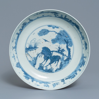 A Chinese blue and white charger with two deer, Jiajing