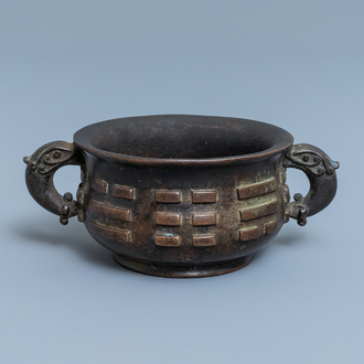 A Chinese bronze 'trigrams' censer, Ming