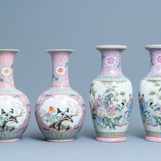 Two pairs of Chinese famille rose vases, Republic