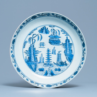 A large Chinese blue and white dish with a landscape with pagoda, Jiajing