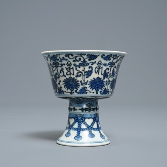 A Chinese inscribed blue and white stem cup, Qianlong seal mark and of the period