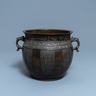 A Chinese inlaid and inscribed bronze jardinière for the Islamic market, 18/19th C.