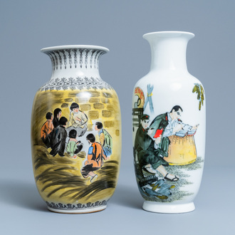 Two Chinese 'Cultural Revolution' vases, 20th C.
