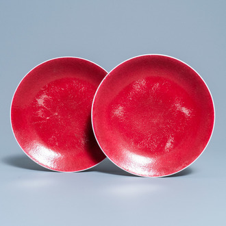A pair of Chinese monochrome ruby red dishes, Jiaqing mark and of the period
