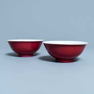 A pair of Chinese monochrome ruby red bowls, Jiaqing mark and of the period