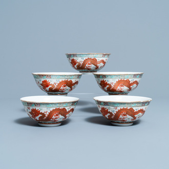 Five Chinese famille rose 'dragon and phoenix' bowls, Guangxu mark and of the period