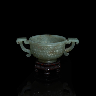 A Chinese jade two-handled libation cup, Ming