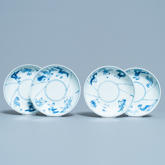 Four Chinese blue and white ko-sometsuke plates with playing boys, Tianqi