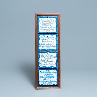 Four dated Dutch Delft blue and white marriage and birth tiles, Aalmis, Rotterdam, 18th C.