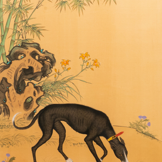 Chinese school, after Lang Shining, ink and colour on silk, 19/20th C.: 'Portrait of a dog'