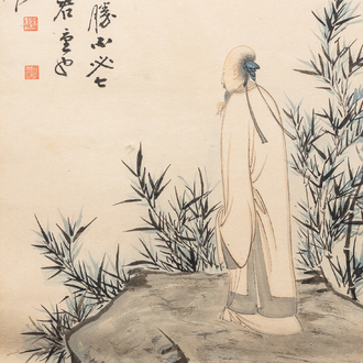 Zhang Daqian (1899-1983), ink and colour on paper, dated 1949: 'Amidst the bamboo'