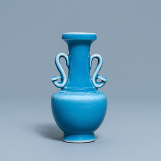 A Chinese monochrome lavender-blue glazed vase, Yongzheng 4-character mark and poss. of the period