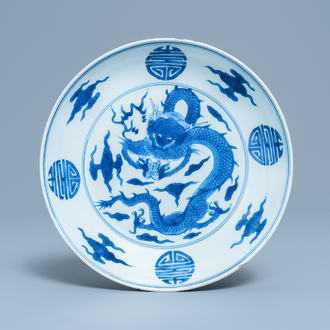A Chinese blue and white 'dragon and Shou' dish, Yongzheng mark and of the period
