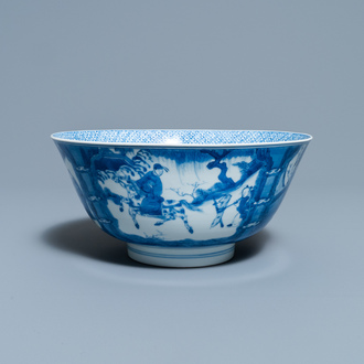 A Chinese blue and white 'Xi Xiang Ji' bowl, Kangxi mark and of the period