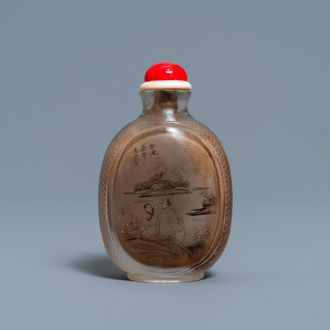 A Chinese inside-painted glass snuff bottle with figures, signed Ma Shaoxuan, dated 1913