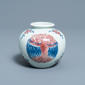 A Chinese blue, white and copper-red 'phoenixes' water pot, Kangxi mark, 19th C.