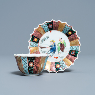 A lobed Chinese famille rose 'fishermen' cup and saucer, Yongzheng