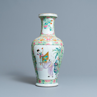 A fine Chinese famille rose vase, Republic