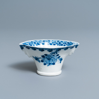 A Chinese blue and white libation cup, Qianlong