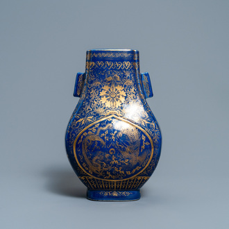 A Chinese monochrome blue 'fanghu' gilt-decorated 'dragon and phoenix' vase, Guangxu mark and period