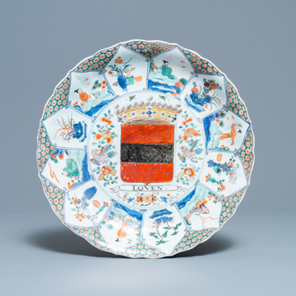A Chinese famille verte 'Provinces' dish with the arms of Leuven, Kangxi/Yongzheng
