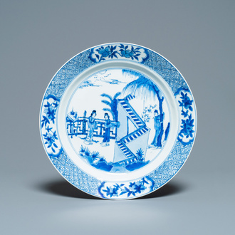 A Chinese blue and white 'Xi Xiang Ji' dish, Kangxi mark and of the period