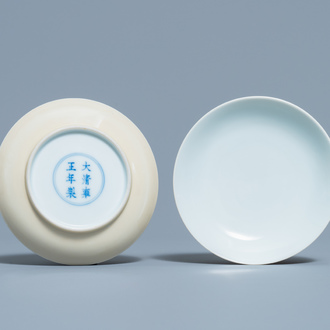 A pair of Chinese café-au-lait-glazed saucer dishes, Yongzheng mark and of the period