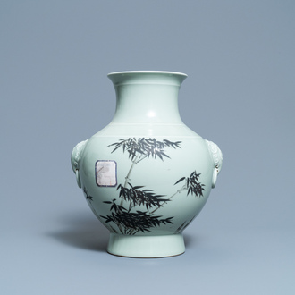 A Chinese celadon-glazed 'hu' vase with bamboo sprigs, Qianlong mark, 20th C.