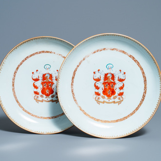 A pair of Chinese Scottish market Ross of Balnagowan armorial dishes, Qianlong
