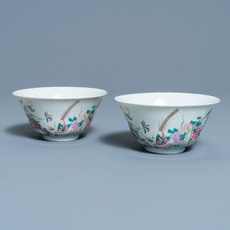 A pair of Chinese famille rose 'pheasant' bowls, Qianlong mark, Republic