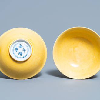 A pair of Chinese yellow-glazed bowls, Jiajing mark and of the period