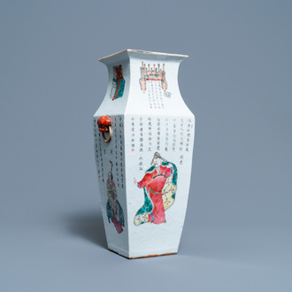 A Chinese square famille rose 'Wu Shuang Pu' vase, 19th C.