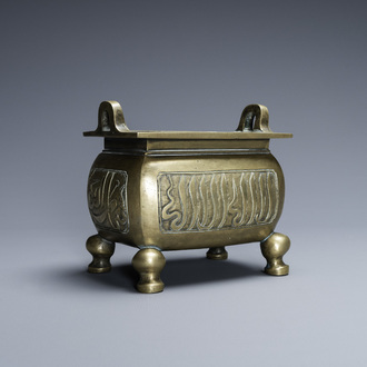 A Chinese bronze incense burner for the Islamic market, Xuande mark, late Ming