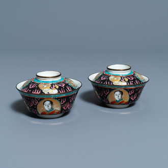 A pair of Chinese Thai market Bencharong bowls and covers, 20th C.