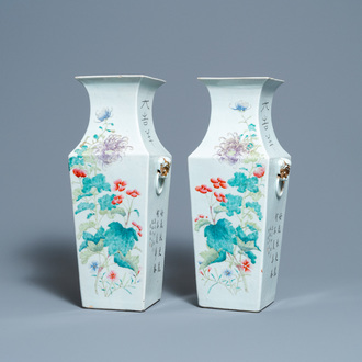 A pair of Chinese square famille rose vases, 19th C.