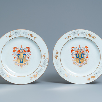 A pair of Chinese English market Wheathill armorial dishes, Qianlong