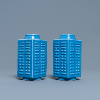 A pair of Chinese monochrome lavender-blue 'cong' vases with trigrams, Qianlong mark, Republic