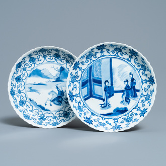Two Chinese blue and white plates, Chenghua mark, Kangxi