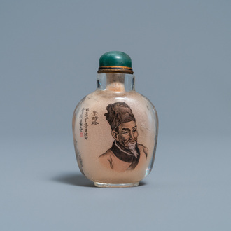 A Chinese inside-painted crystal snuff bottle with the doctor Li Shizhen, signed Zhang Rucai, dated 1978