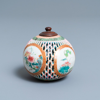 A Chinese reticulated famille rose pomander, Yongzheng