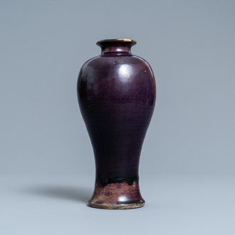 A Chinese monochrome aubergine-glazed 'meiping' vase, Ming