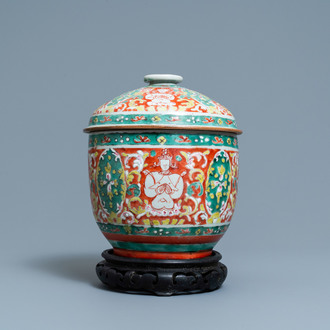 A large Chinese 'Bencharong' bowl and cover for the Thai market, mid 18th C.